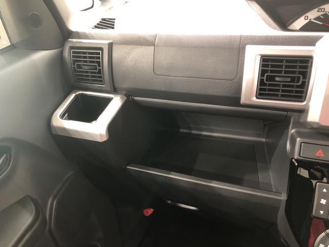 LリミテッドSAIII 4WD キーフリー 両側電動スライドドア 衝突被害軽減システム(29枚目)