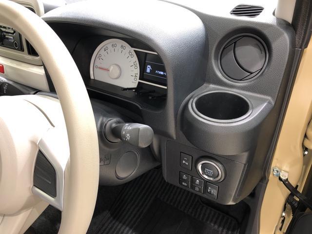 X SAIII 4WD CDチューナー キーフリー 衝突被害軽減システム(24枚目)
