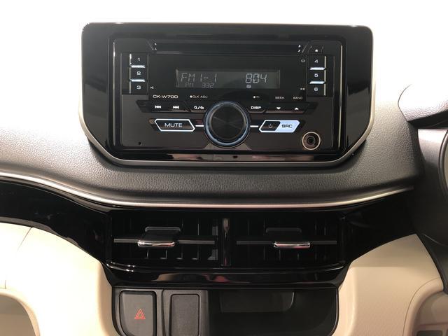 XリミテッドII SAIII 4WD CDチューナー キーフリー 衝突被害軽減システム(9枚目)