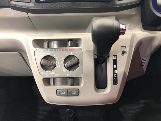 X リミテッドSAIII 4WD CDチューナー キーレス 衝突被害軽減システム(10枚目)