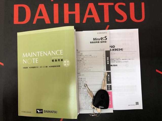 X リミテッドSAIII 4WD CDチューナー キーレス 衝突被害軽減システム(19枚目)