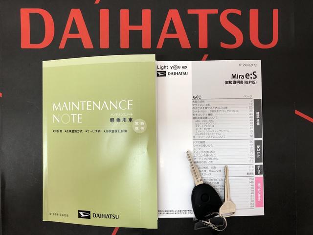 X SAIII 4WD CDチューナー キーレス 衝突被害軽減システム(19枚目)