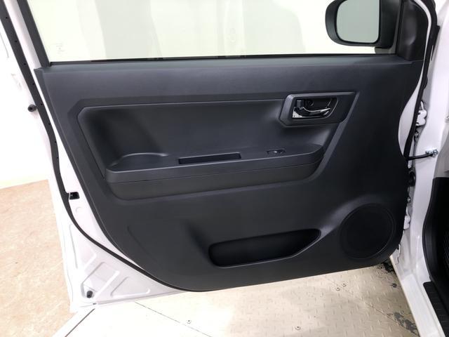 X SAIII 4WD CDチューナー キーレス 衝突被害軽減システム(35枚目)