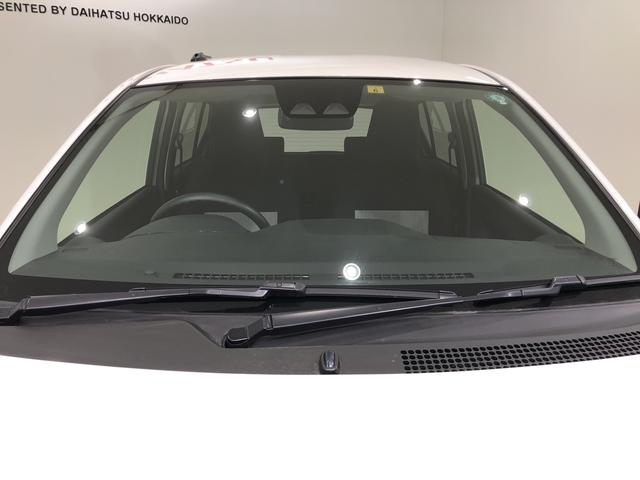 X リミテッドSAIII 4WD CDチューナー キーレス 衝突被害軽減システム(2枚目)