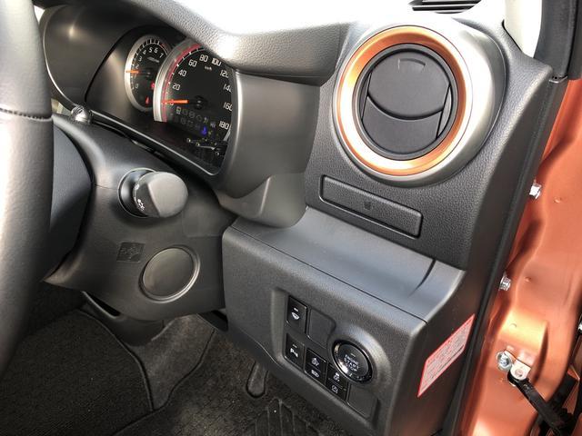 シルク Gパッケージ SAIII 4WD ナビ 全周囲カメラ(11枚目)