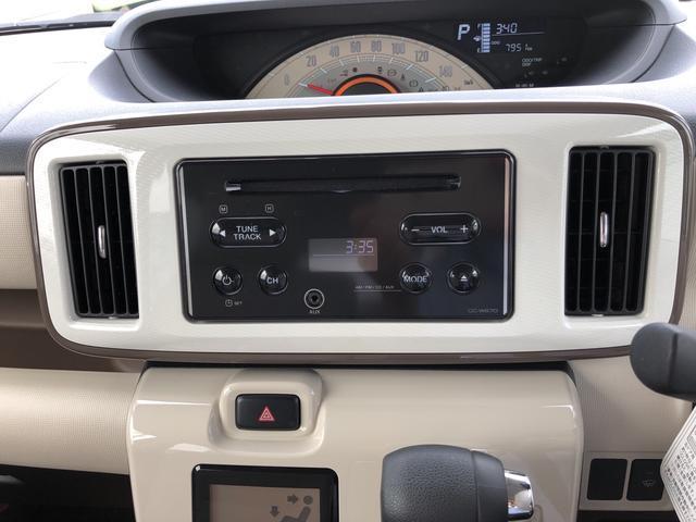 Xメイクアップリミテッド SAIII 4WD CD(9枚目)
