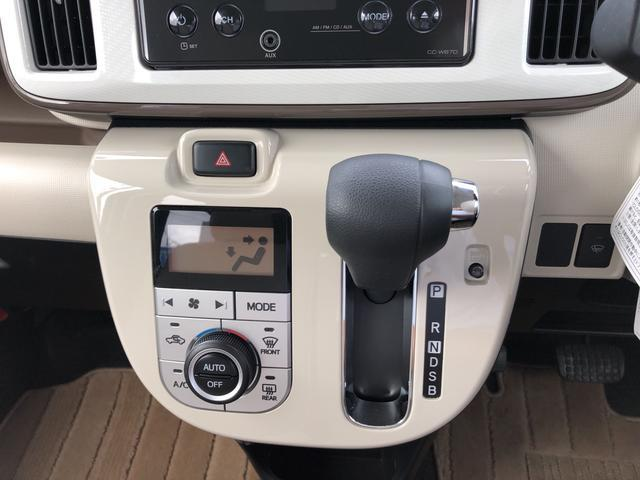 Xメイクアップリミテッド SAIII 4WD CD(10枚目)