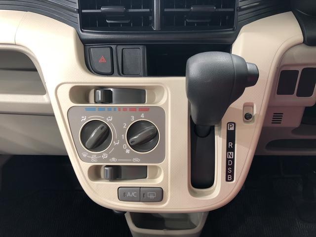 L 4WD CD(10枚目)