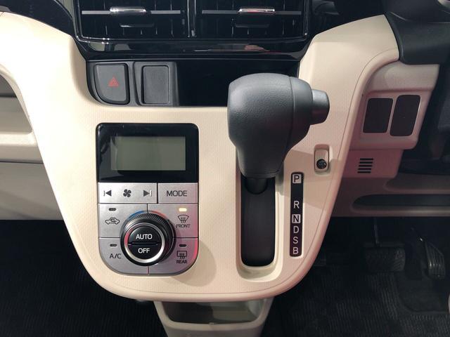 Xリミテッド SAIII 4WD CD(10枚目)