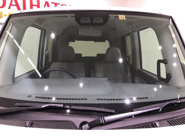 ウェルカムターンシートX 4WD CDチューナー キーフリー 電動スライドドア 衝突被害軽減システム(2枚目)