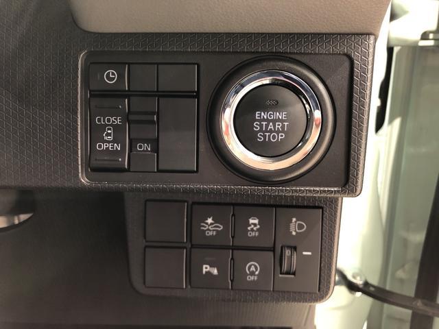 ウェルカムターンシートX 4WD CDチューナー キーフリー 電動スライドドア 衝突被害軽減システム(7枚目)