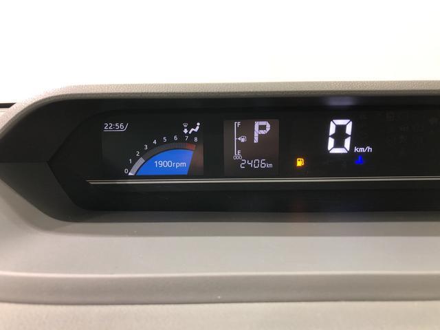 ウェルカムターンシートX 4WD CDチューナー キーフリー 電動スライドドア 衝突被害軽減システム(8枚目)