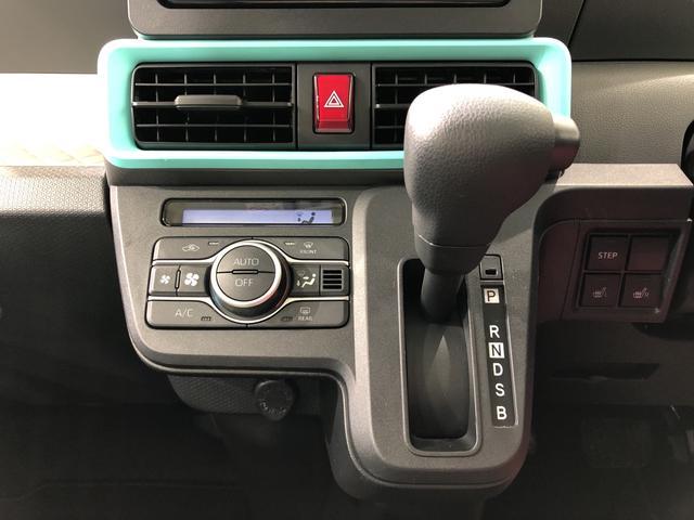 ウェルカムターンシートX 4WD CDチューナー キーフリー 電動スライドドア 衝突被害軽減システム(10枚目)