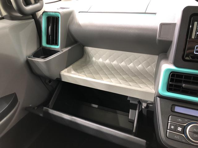 ウェルカムターンシートX 4WD CDチューナー キーフリー 電動スライドドア 衝突被害軽減システム(11枚目)
