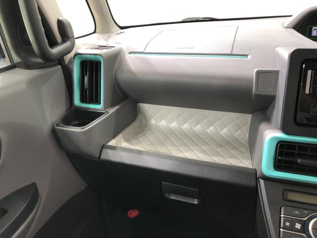 ウェルカムターンシートX 4WD CDチューナー キーフリー 電動スライドドア 衝突被害軽減システム(29枚目)