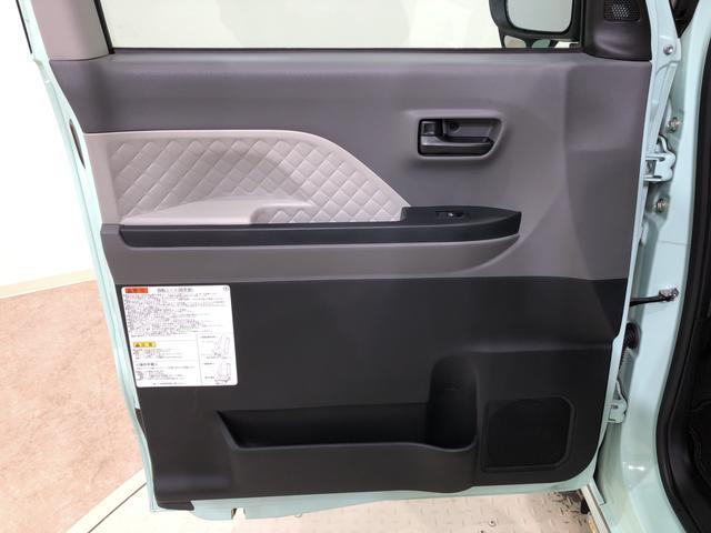 ウェルカムターンシートX 4WD CDチューナー キーフリー 電動スライドドア 衝突被害軽減システム(35枚目)