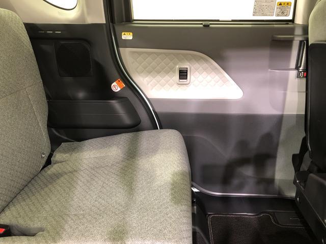 ウェルカムターンシートX 4WD CDチューナー キーフリー 電動スライドドア 衝突被害軽減システム(36枚目)
