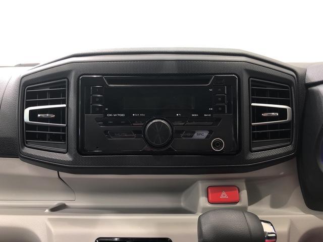 G リミテッドSAIII 4WD CDチューナー キーフリー 衝突被害軽減システム(9枚目)