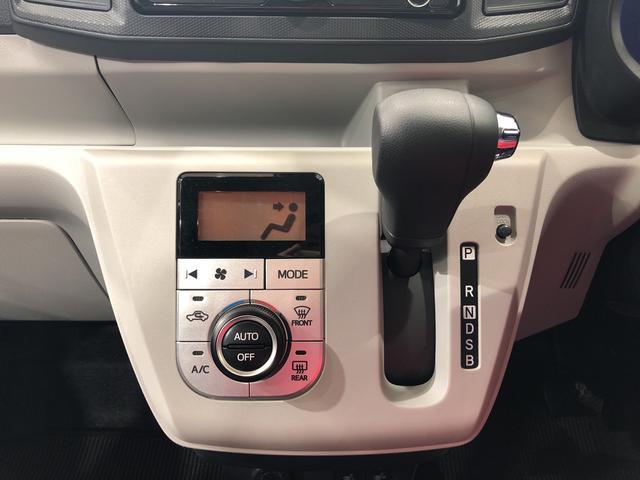 G リミテッドSAIII 4WD CDチューナー キーフリー 衝突被害軽減システム(10枚目)