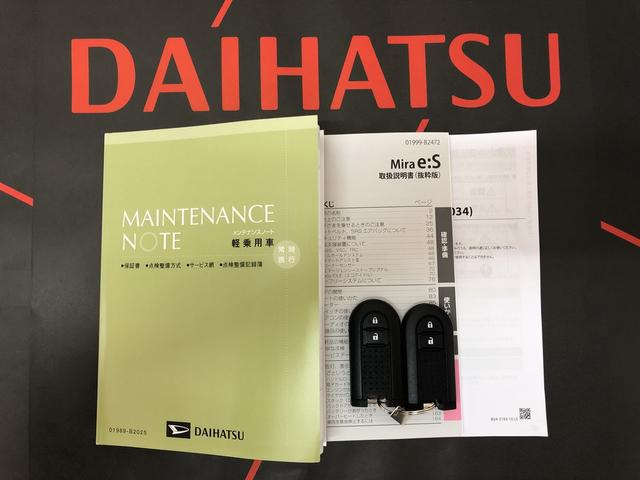 G リミテッドSAIII 4WD CDチューナー キーフリー 衝突被害軽減システム(19枚目)