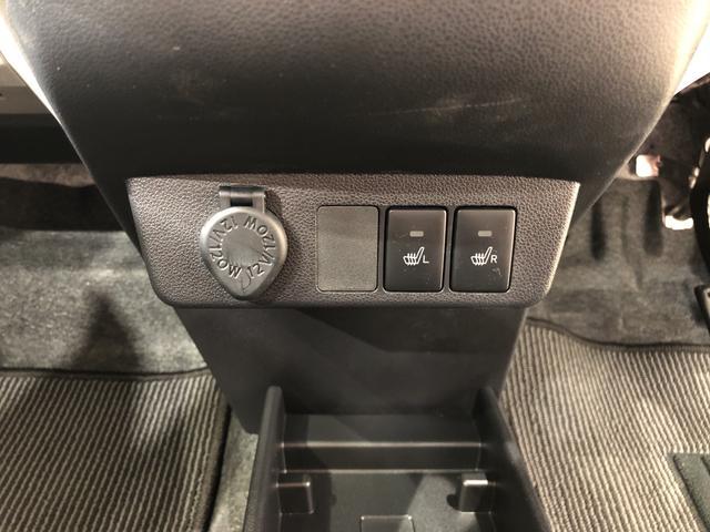 G リミテッドSAIII 4WD CDチューナー キーフリー 衝突被害軽減システム(27枚目)