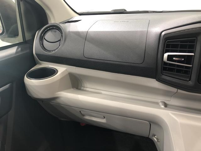 G リミテッドSAIII 4WD CDチューナー キーフリー 衝突被害軽減システム(29枚目)