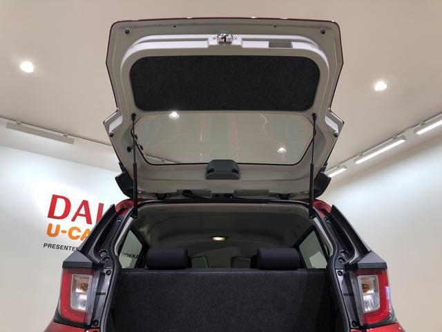 G リミテッドSAIII 4WD CDチューナー キーフリー 衝突被害軽減システム(31枚目)