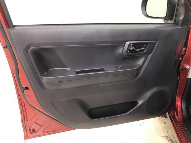 G リミテッドSAIII 4WD CDチューナー キーフリー 衝突被害軽減システム(35枚目)