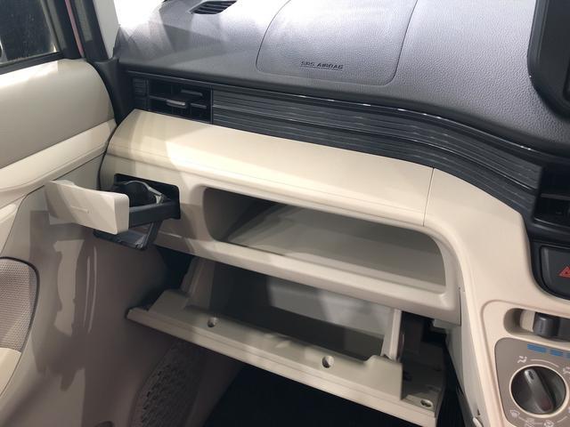 L SAIII 4WD CDチューナー キーレス 衝突被害軽減システム(11枚目)