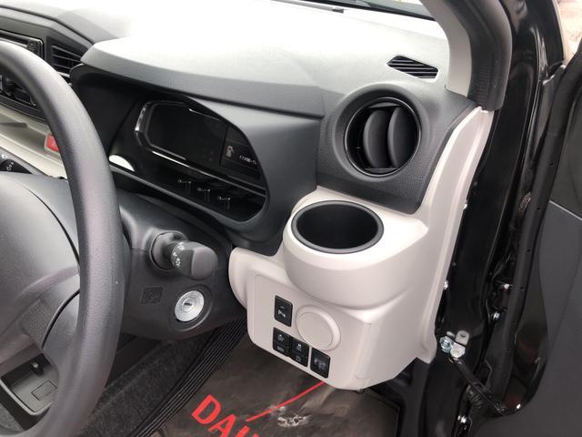 X リミテッドSAIII 4WD CDチューナー キーレス 衝突被害軽減システム(11枚目)