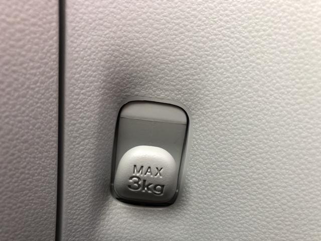 X リミテッドSAIII 4WD CDチューナー キーレス 衝突被害軽減システム(24枚目)