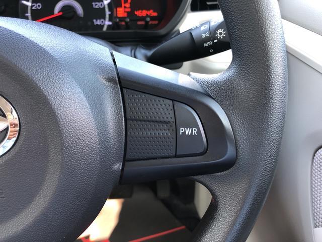 X SAII 4WD ナビ キーフリー 衝突被害軽減システム(22枚目)