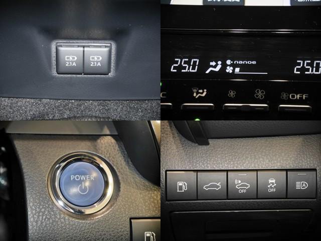リアには充電が出来るUSB端子付き/ナノイー内蔵エアコン/プッシュ式エンジンスタート/車両接近通報OFF、VSC・TRC OFF、オートマチックハイビーム