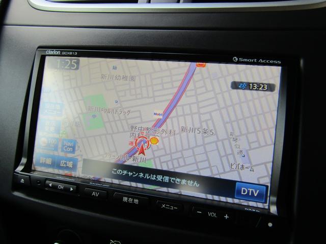 XG-DJE 4WD ナビTV ブルートゥース iストップ(3枚目)