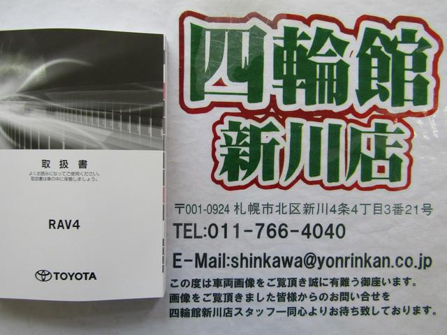 日本全国、離島も含めてどの地域でもご納車可能です!!お客様のご希望先まで車輛を配送いたします!!費用や・日数など気になる点はお気軽にお問い合わせください!!