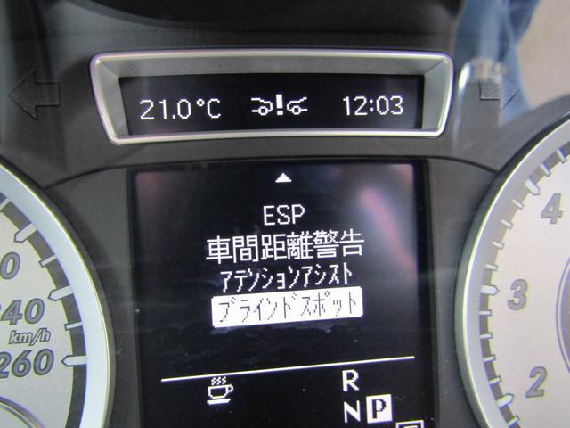 A180 ブルーエフィシェンシー セーフティパッケージ ブラインドスポットアシスト斜後方感知警告 ディストロニックプラス全車速追従走行 衝突警告システムCPA パークトロニック前後駐車ソナー COMANDシステム リアビューカメラ(5枚目)