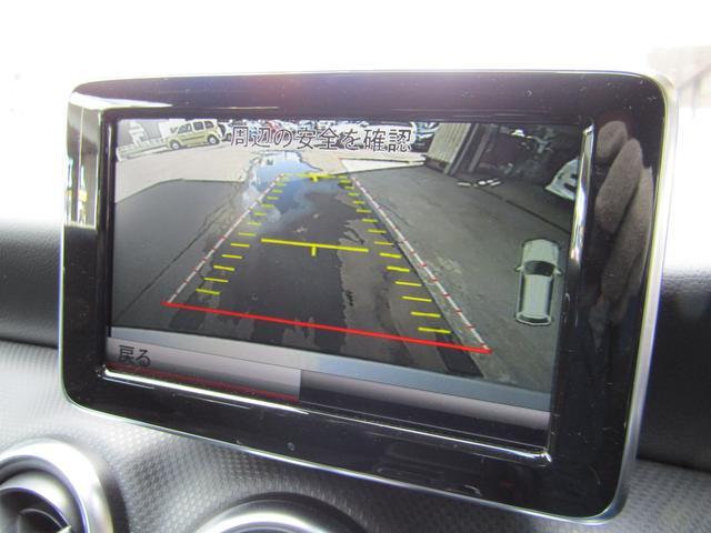 A180 ブルーエフィシェンシー セーフティパッケージ ブラインドスポットアシスト斜後方感知警告 ディストロニックプラス全車速追従走行 衝突警告システムCPA パークトロニック前後駐車ソナー COMANDシステム リアビューカメラ(57枚目)