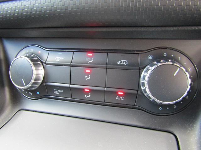 A180 ブルーエフィシェンシー セーフティパッケージ ブラインドスポットアシスト斜後方感知警告 ディストロニックプラス全車速追従走行 衝突警告システムCPA パークトロニック前後駐車ソナー COMANDシステム リアビューカメラ(58枚目)