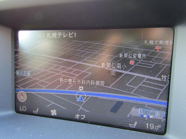 T4 ブラウンレザーインテリア 衝突警告軽減ブレーキ 全車速追従クルーズコントロール 斜後方接近感知BLIS 車線逸脱警報 バイキセノン ナビTV Bluetooth スマートキー 前席ヒーター 駐車ソナー(4枚目)
