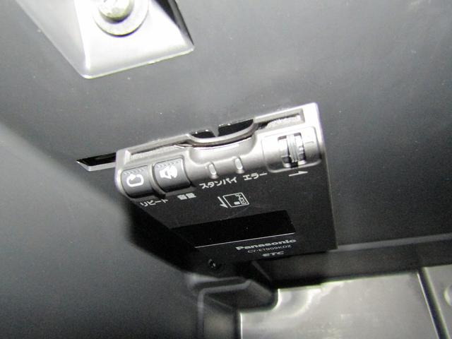T4 ブラウンレザーインテリア 衝突警告軽減ブレーキ 全車速追従クルーズコントロール 斜後方接近感知BLIS 車線逸脱警報 バイキセノン ナビTV Bluetooth スマートキー 前席ヒーター 駐車ソナー(8枚目)