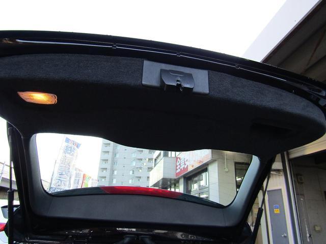 T4 ブラウンレザーインテリア 衝突警告軽減ブレーキ 全車速追従クルーズコントロール 斜後方接近感知BLIS 車線逸脱警報 バイキセノン ナビTV Bluetooth スマートキー 前席ヒーター 駐車ソナー(79枚目)
