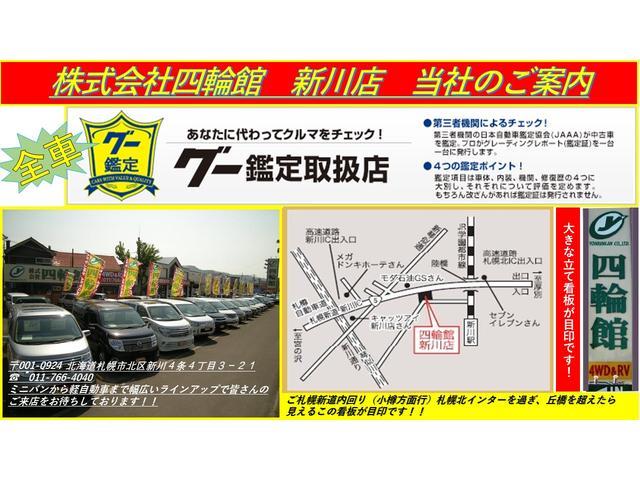 「フォルクスワーゲン」「ポロ」「コンパクトカー」「北海道」の中古車20