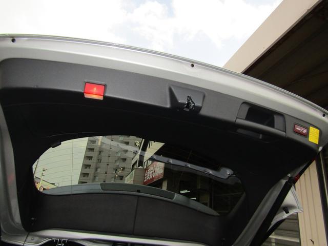 GLA250 4マチック レーダーセーフティPKG 自動緊急ブレーキ機能CPAプラス 自動追従ディストロニックプラス 斜後方感知ブラインドスポットアシスト レーンキーピングアシスト 電動ゲート COMANDナビTV リヤカメラ(80枚目)