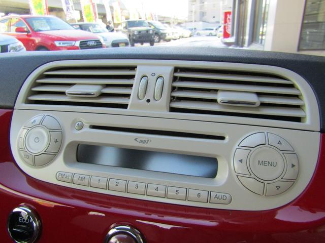 ツインエア ポップ 900cc 2気筒ターボ ATモード搭載デュアロジック5段ミッション イラリアンフラッグフェンダーバッヂ キセノンライト 赤基調内装 クロームバンパーモールディング CDラジオ ETC AT限定免許可(5枚目)