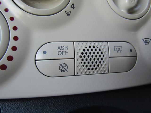 ツインエア ポップ 900cc 2気筒ターボ ATモード搭載デュアロジック5段ミッション イラリアンフラッグフェンダーバッヂ キセノンライト 赤基調内装 クロームバンパーモールディング CDラジオ ETC AT限定免許可(6枚目)