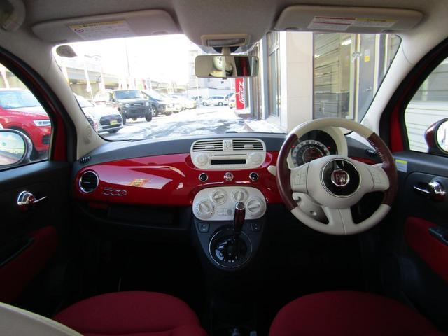 ツインエア ポップ 900cc 2気筒ターボ ATモード搭載デュアロジック5段ミッション イラリアンフラッグフェンダーバッヂ キセノンライト 赤基調内装 クロームバンパーモールディング CDラジオ ETC AT限定免許可(53枚目)