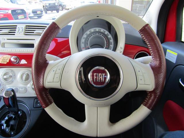 ツインエア ポップ 900cc 2気筒ターボ ATモード搭載デュアロジック5段ミッション イラリアンフラッグフェンダーバッヂ キセノンライト 赤基調内装 クロームバンパーモールディング CDラジオ ETC AT限定免許可(54枚目)