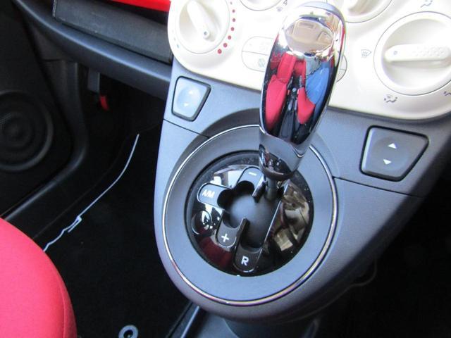 ツインエア ポップ 900cc 2気筒ターボ ATモード搭載デュアロジック5段ミッション イラリアンフラッグフェンダーバッヂ キセノンライト 赤基調内装 クロームバンパーモールディング CDラジオ ETC AT限定免許可(55枚目)