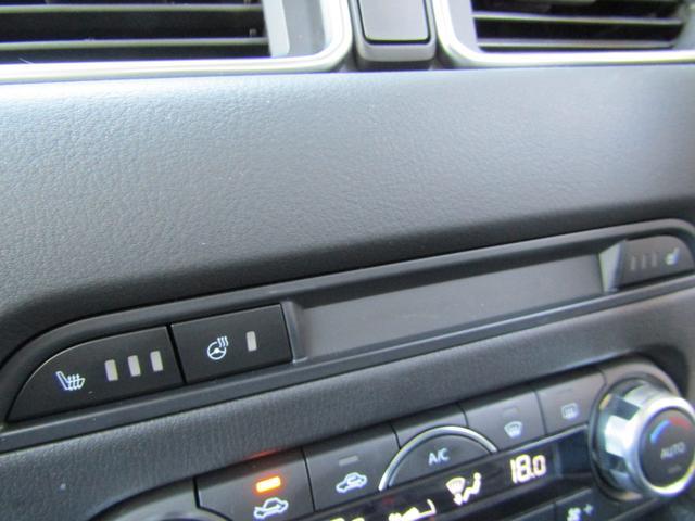 XD プロアクティブ ディーゼル AWD ドライビングポジションサポートPKG パワーリフトゲート 走行追従クルーズ 軽減ブレーキ 後方接近感知 交通標識認識 エンジンスタータ ドライブレコーダ 2方向カメラ 夏冬タイヤ付(6枚目)