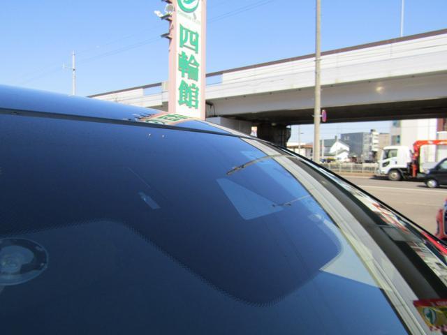 XD プロアクティブ ディーゼル AWD ドライビングポジションサポートPKG パワーリフトゲート 走行追従クルーズ 軽減ブレーキ 後方接近感知 交通標識認識 エンジンスタータ ドライブレコーダ 2方向カメラ 夏冬タイヤ付(41枚目)